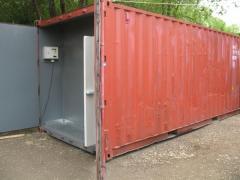 Repair and service of trade refrigerating
