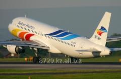 Прямой рейс в Болгарию от 78 200 тенге