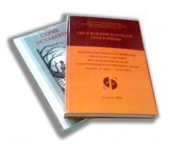 Дизайн и допечатная подготовка файлов