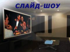 Создание слайд-шоу для памятных событий в Алматы