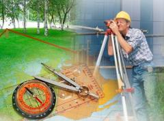Geodetic maintenance of objects of industrial and