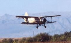 Авиационно-химическая обработка