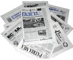 Publication of newspaper, magazines, books