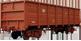 Ремонт средств транспорта:  железнодорожные