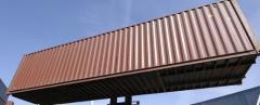 Прием крупнотоннажных контейнеров