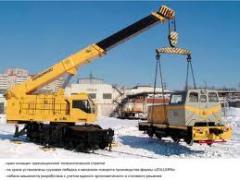 Модернизация железнодорожных кранов