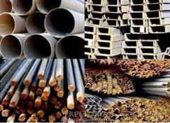 Покупка и продажа металлов, металлолома