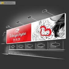 Изготовление внешней и внутренней рекламы