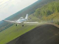 Услуги авиации по опылению урожая