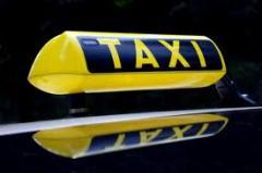 Тулпар такси