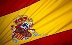 Courses on SPANISH from Open Door!
