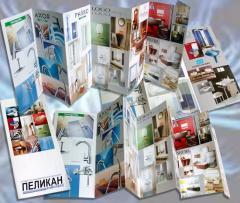 Офсетная печать в Алматы