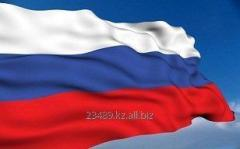 RUSSIAN courses, as foreign from Open Door!