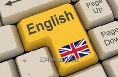 Intensive ENGLISH with OpenDoor for 12,000 tenges
