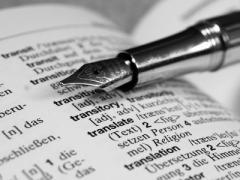 Услуги последовательного перевода и синхронного