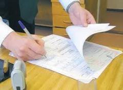 Разработка паспортов отходов