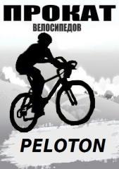 Прокат, аренда туристических велосипедов