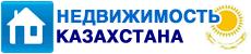 как сайт продажи недвижимости в казахстане Олвин