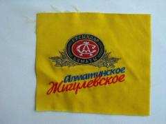 Computer and machine embroidery for Almaty and