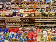 Оптовая торговля широким ассортиментом товаров без какой-либо конкретизации