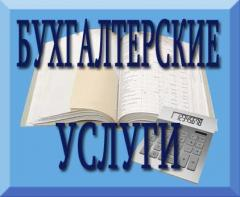 Preparation and delivery of accounting reports