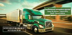 Перевозка сборных грузов Казахстан