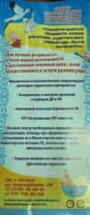 Центр суррогатного материнства Республике