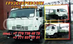 Транспортные услуги, доставка
