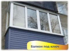 Construction of balconies. Balconies, windows from