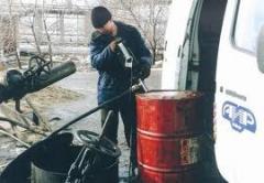 Utilization of waste oils