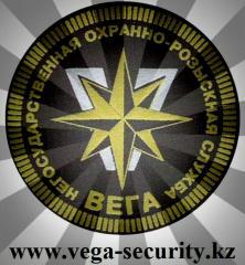 Обеспечение безопасности коммерческой деятельности