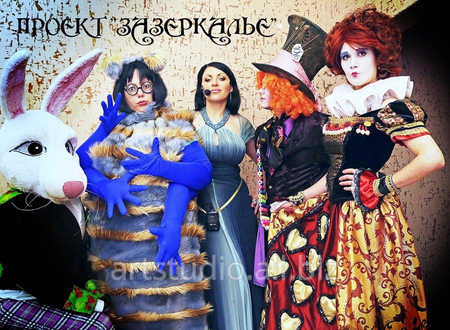 organizaciya_i_provedenie_meropriyatij_svadby