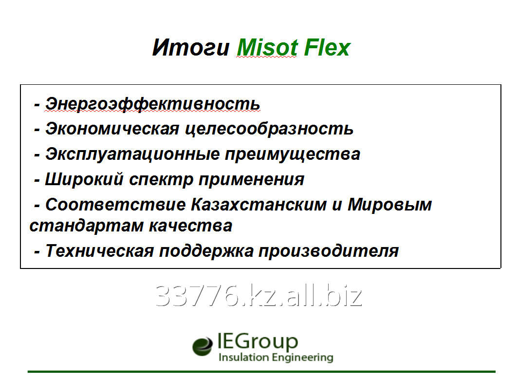 obuchenie_montazhu_misot_flex