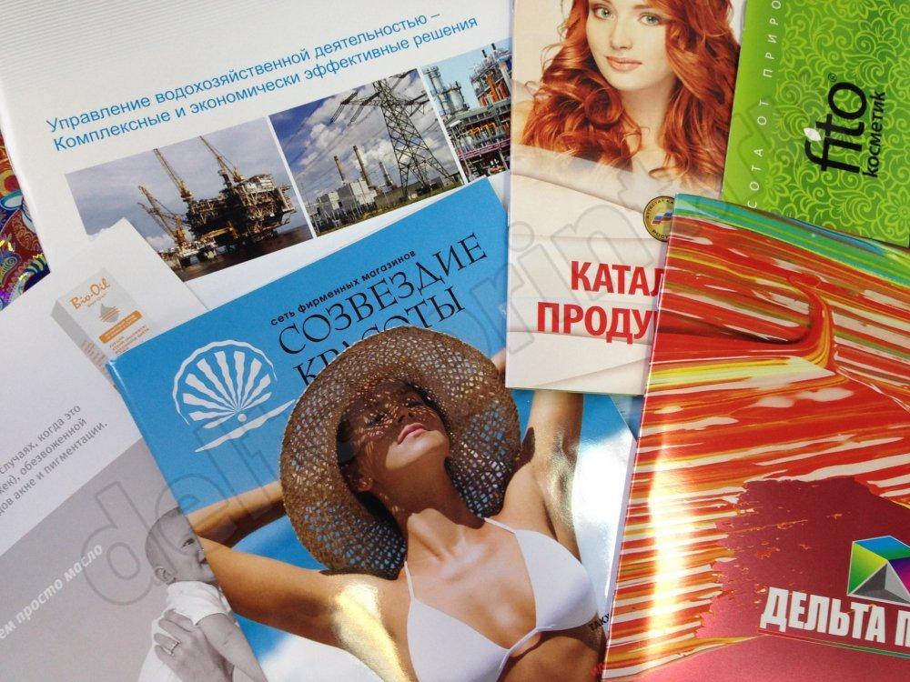 reklamno_informacionnaya_produkciya