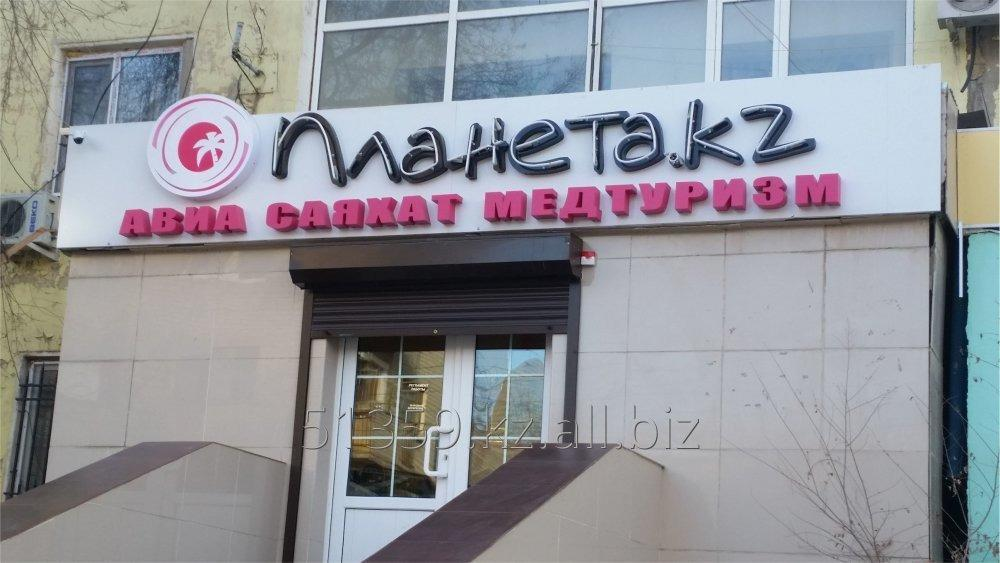 reklama_na_ulice_bannery_i_brandmauery