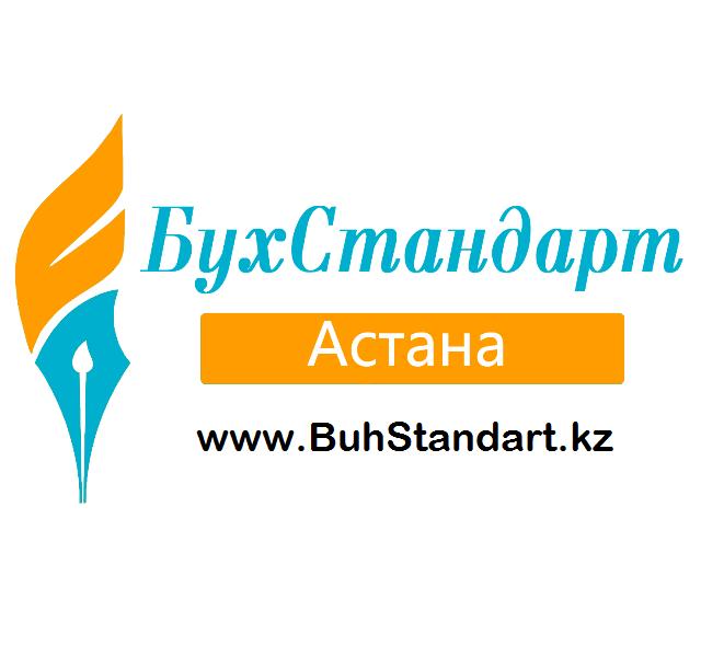 vosstanovlenie_buhgalterskogo_ucheta