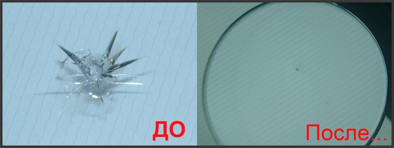 Убрать трещину на стекле своими руками