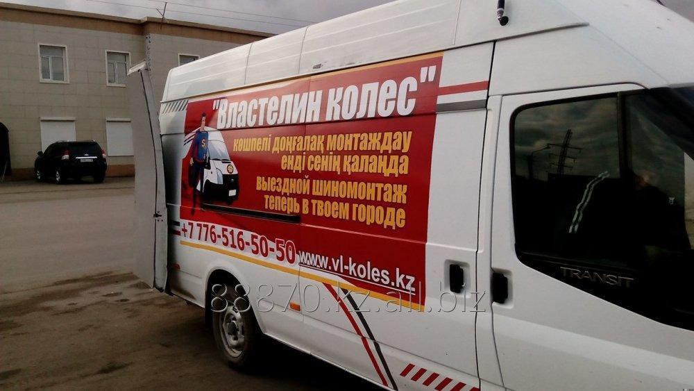 uslugi-vyezdnogo-shinomontazha-v-rudnom