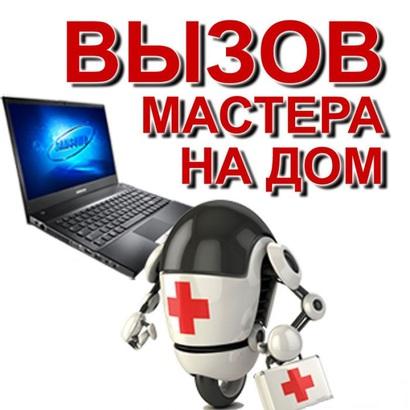 programmist_skoraya_kompyuternaya_pomoshch