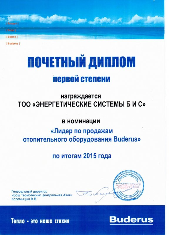 kotelnye_pod_klyuch_blochnomodulnye_i