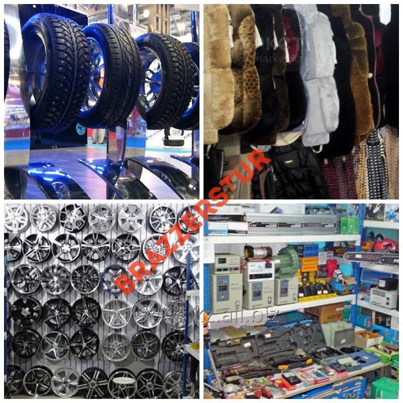 shop_tury_bez_vizy_na_mcps_horgos