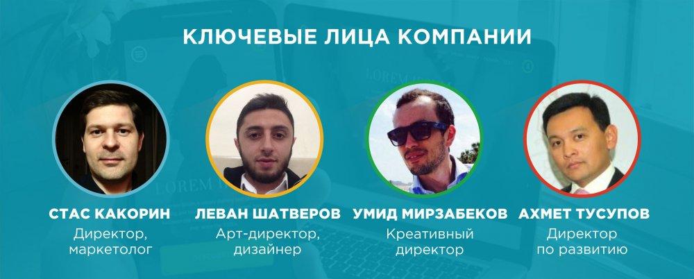 sozdanie_logotipa_firmennogo_stilya
