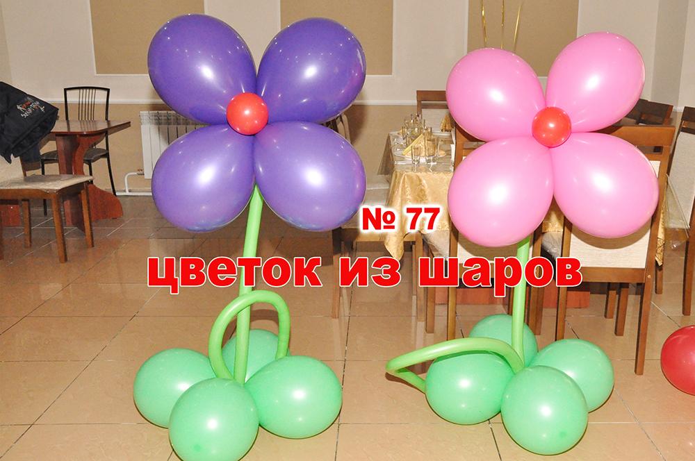 uslugi_animatorov_na_detskij_prazdnik_v_pavlodare