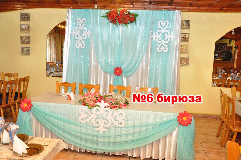 svadebnoe_oformlenie_zala_na_svadbu_v_pavlodare