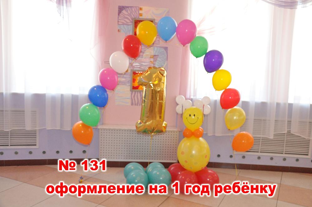 gelievye_shary_s_dostavkoj_v_pavlodare_dostavka