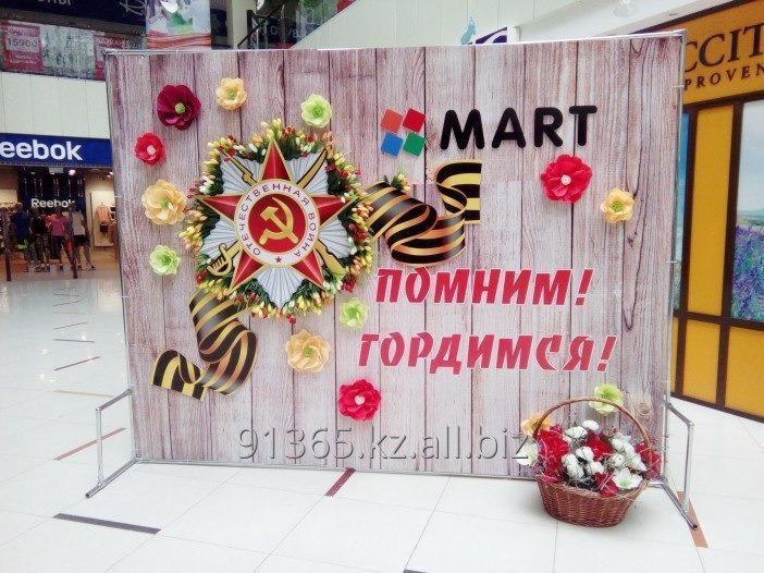 dekor_torgovyh_pomeshchenij