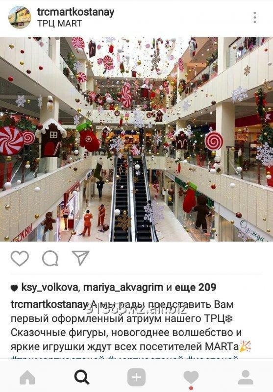 dekor_torgovyh_centrov_astana_almaty