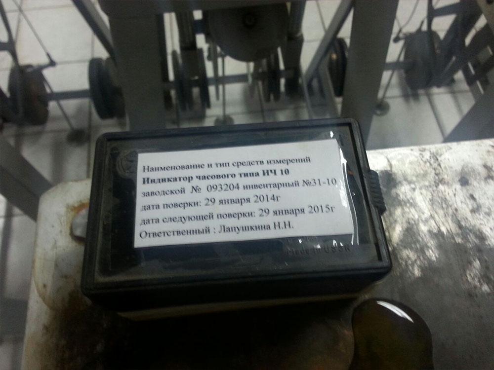 inzhenerno_geologicheskie_izyskaniya_ploshhadok_stroitelnyh