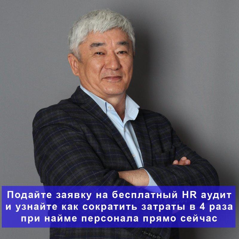 ishchete_effektivnyj_personal_nadoeli_rabotniki