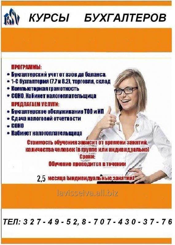 buhgalter_ot_azov_do_sdachi_nalogovyh_otchetov